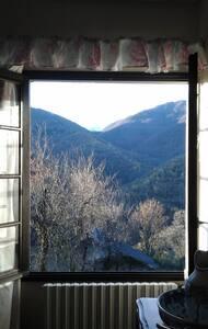 Gîte du Ladrix : au coeur des Pyrénées Ariégeoises - Galey - Rumah