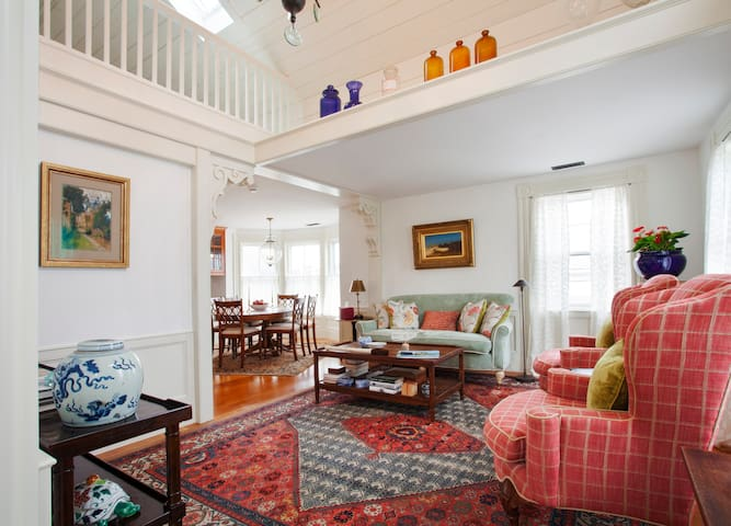 Fabulous Luxury Apartment - Nantucket - Appartement