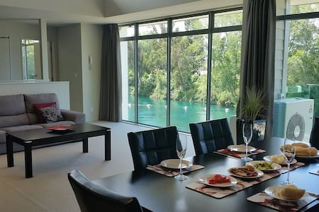 Riverside Apartment 1 Taupo NZ - 陶波(Taupo) - 公寓