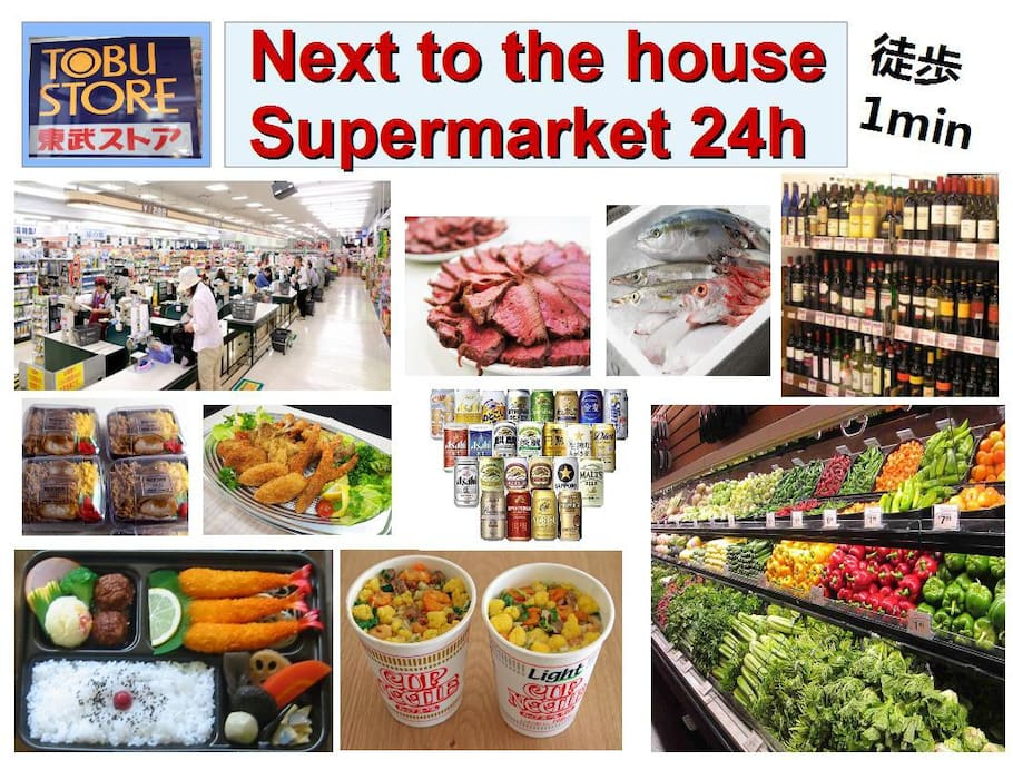 The nearest supermarket  24H
