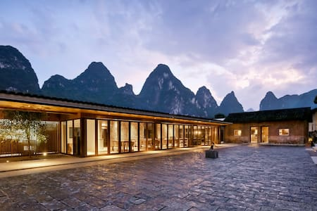 XY YunHouse: A Boutique Luxury Hotel in Xingping - Guilin