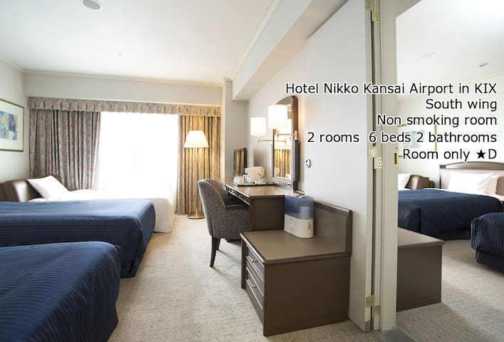 Hotel Nikko Kansai Airport (6Bed,2Bath,2Rm) in KIX