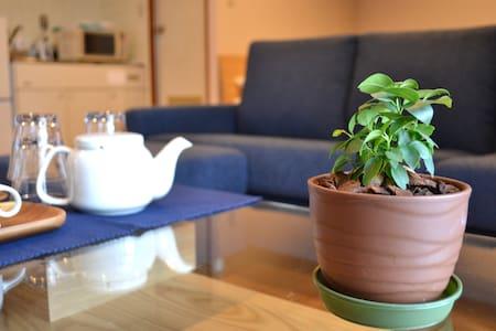 がじゅまるハウス - Naha-shi - Lejlighed