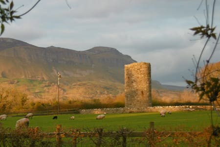 The House behind the Tower, Drumcliff ,Sligo - Sligo