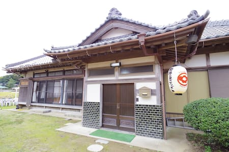 Large Private House Near Narita AP and outlet 8ppl - Kozaki