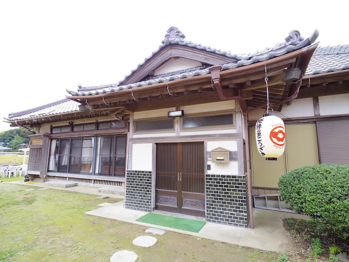 Large traditional House Near Narita AP/outlet 8PPL