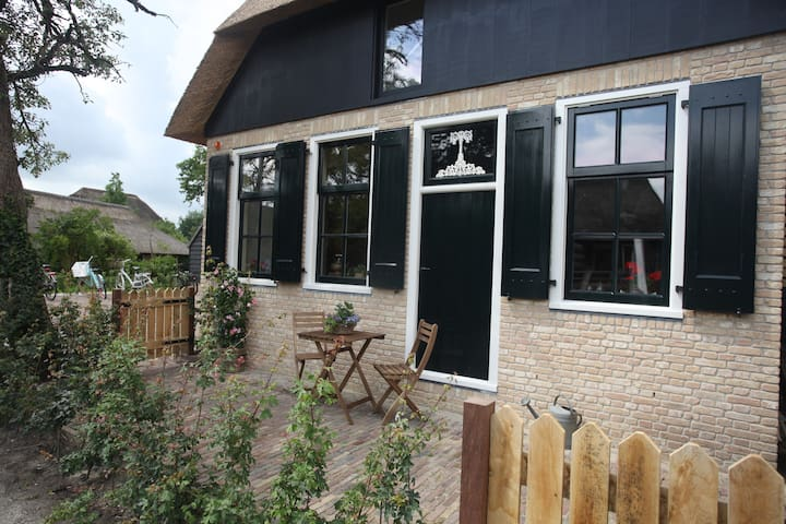 't Foorhuus - Giethoorn - Dom