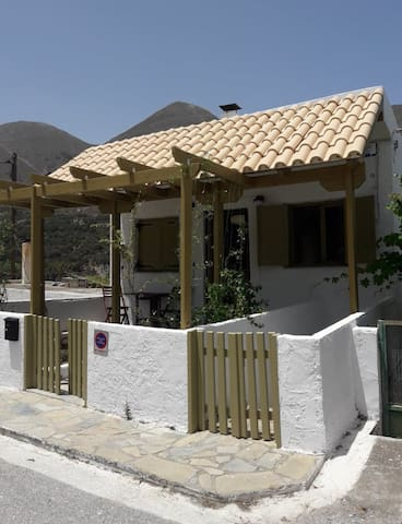 Katerina's House