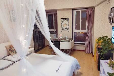 【欢乐颂】一室纱幔5/邻万达胡桃里酒吧/可洗衣做饭
