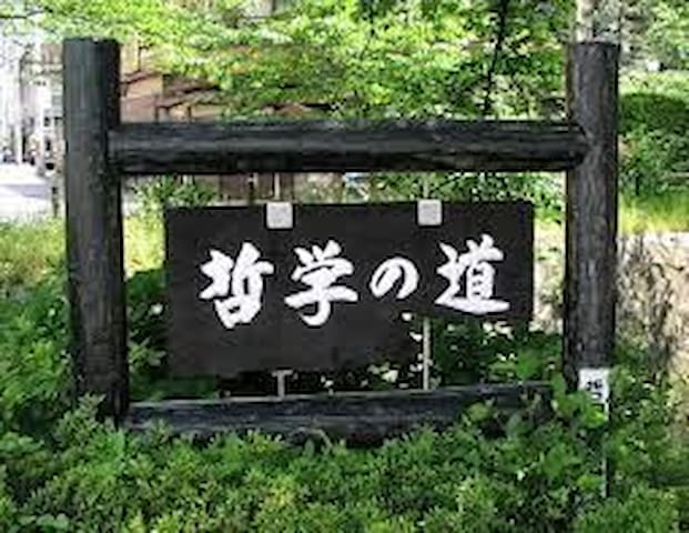 Guest House Aoi Nakamoto Kinkakuji