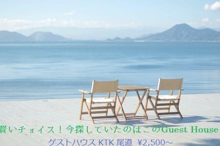 尾道の奥座敷、1部屋・1グループ/1週、外国人大歓迎、英語対応可能 - Onomichi