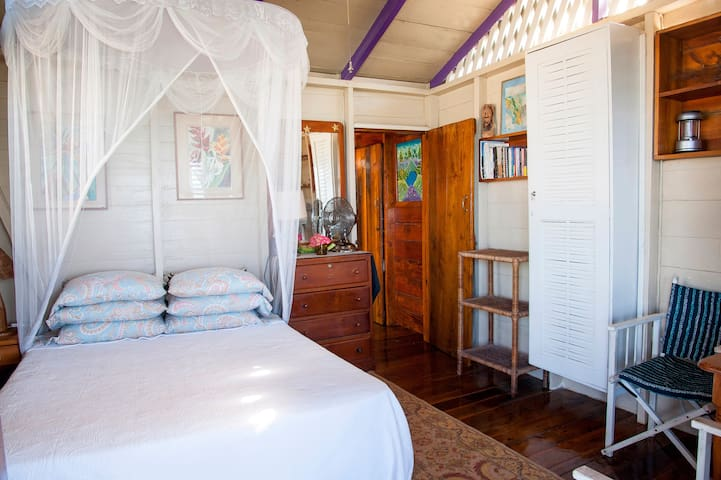 Horizon Cottage - Sea Ranch, Belmont Jamaica - Bluefields Bay - Cabaña