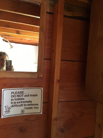 The bathroom with Douglas fir siding.