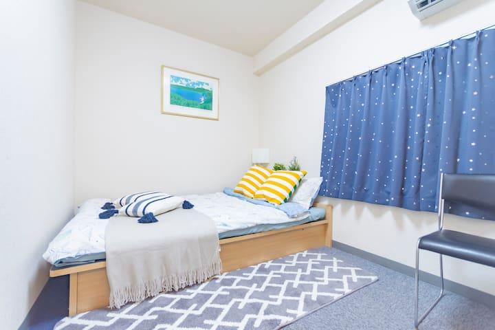 [Superb] Nippori's warm room / Worth choosing 302