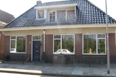 Gezellig oud Dijkhuis - Bad Nieuweschans - 獨棟