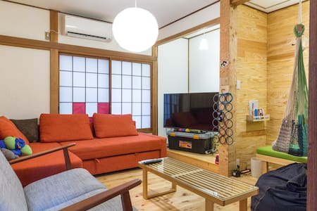 NEW!SHINJUKU 15min!!  3min from station!! roomB - Hus