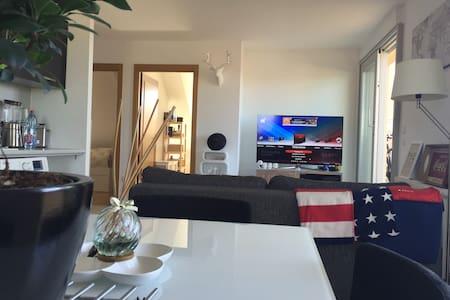 Appartement & Sa Terrasse de 20m2 à 10 min de CDG - Moussy-le-Neuf - アパート
