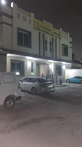 Ras Al Khaimah <3