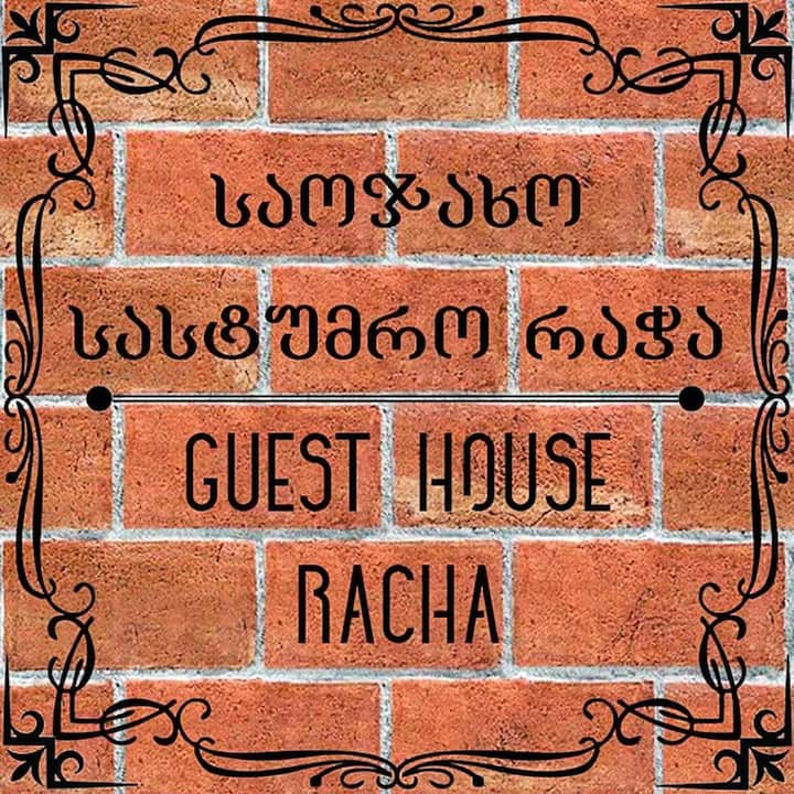 Guesthouse RACHA - Oni, Racha, Georgia