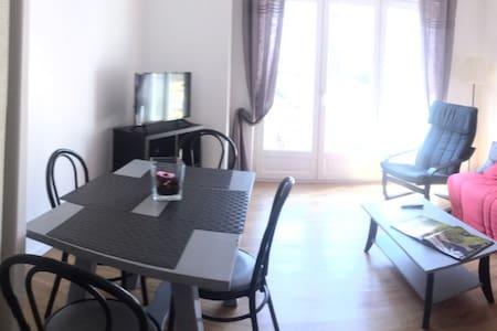 Appartement T3 moderne confortable très bien situé - Bagnères-de-Luchon - 公寓