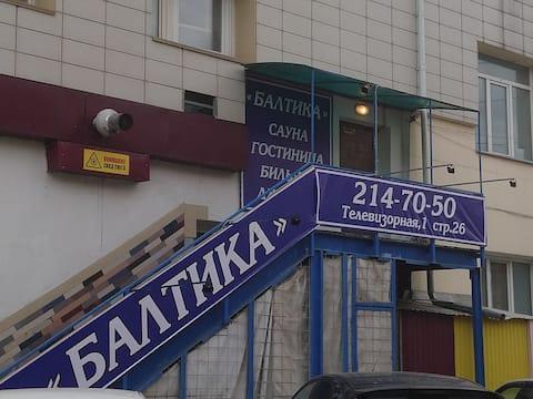 "Гостиница ""Балтика"""