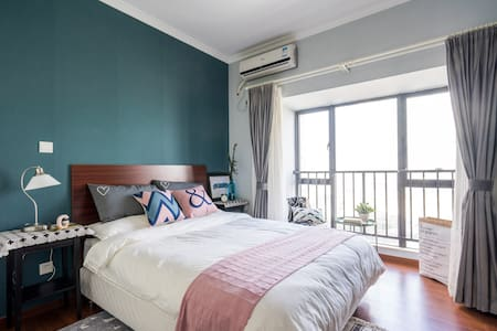 Pa Zhou Apartment - Guangzhou Shi - Apartamento