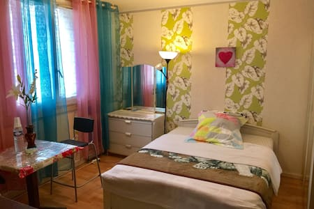 Chambre proche des transports - Lyon-8E-Arrondissement