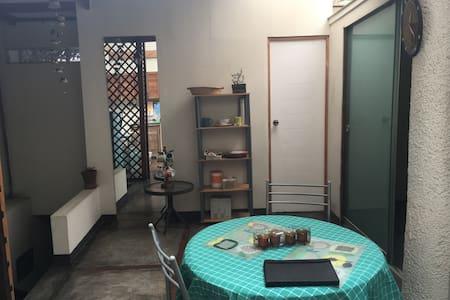 Habitaciòn con baño privado - Lima - Domek gościnny