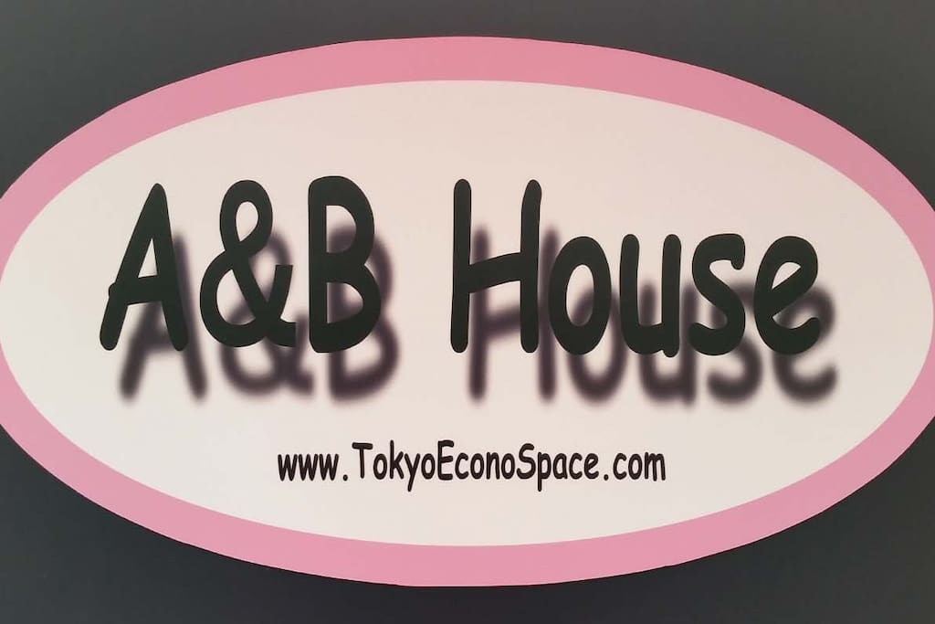 we have many rooms available for AirBnB!