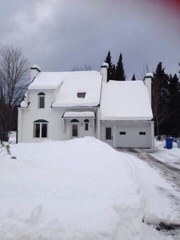 La Petite Matane - Saint-René-de-Matane - Haus
