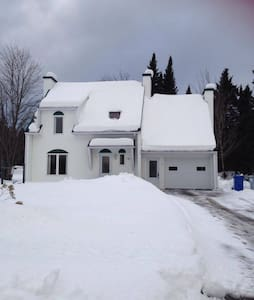 La Petite Matane - Saint-René-de-Matane - Rumah