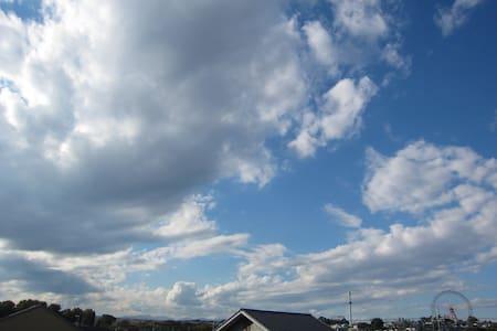 takechanhouse - Higashimurayama-shi - Rumah