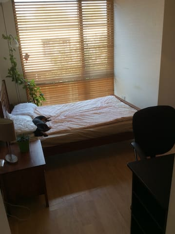 Dublin Southwest City Centre - Dublin - Apartment