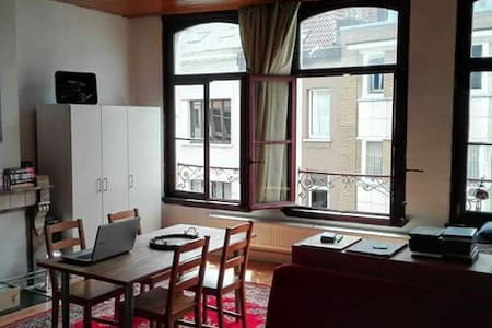 ENJOY ANTWERPEN (city center) - Anvers - Appartement