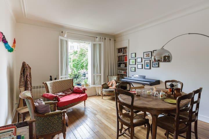 Family Stay in Paris Latin Quarter - Paris - Bed & Breakfast