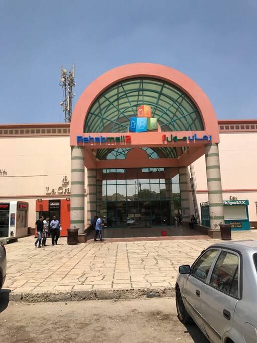 Elrehab Shopping