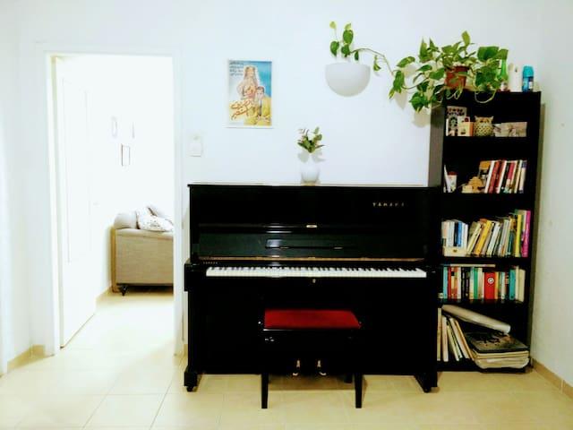 Sana's cozy place