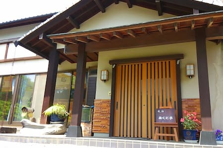 Japanese house「民泊みくに亭(Minpaku Mikunitei)」