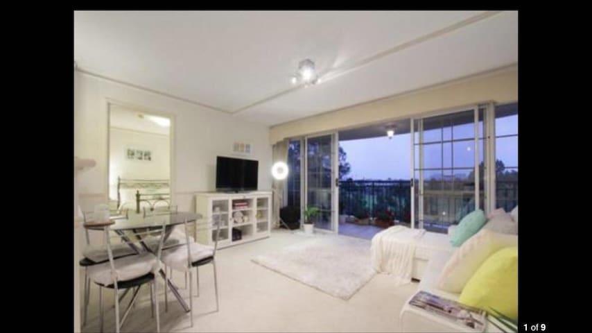Magnifique appartement PERTH dans le centre ville - East Perth - Apartment