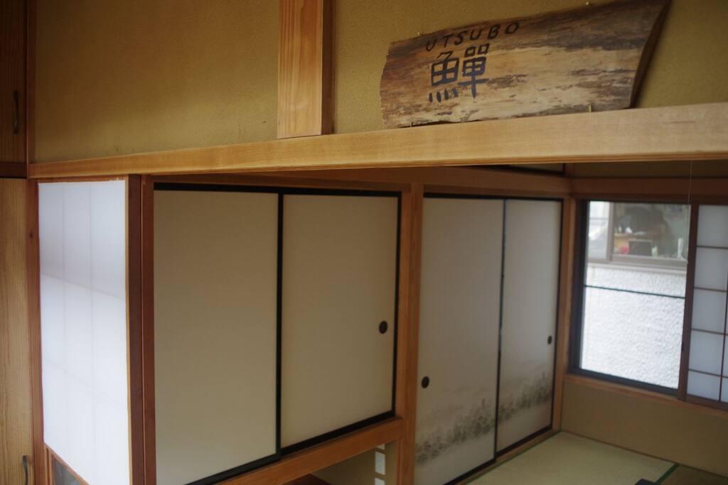 鱓-utubo- の間(6+8畳)3〜7名程 エアコンいらず心地よい空気が流れる