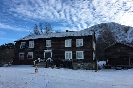 Cozy room in an organic farm. Room 4. - Oppdal
