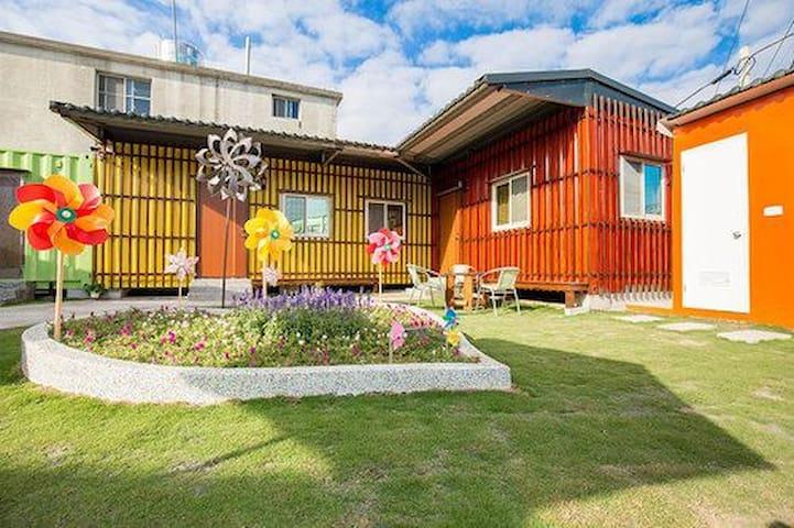 小琉球快樂小屋(8號貨櫃雙人房)