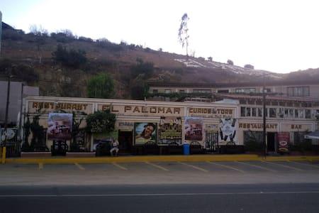 RV & CAMPING EL PALOMAR SANTO TOMAS