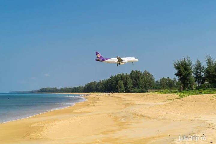 Naiyang Beach Guide