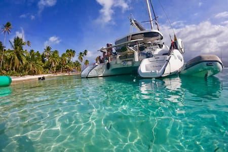 Catamaran very confortable - San Blas Archipelago