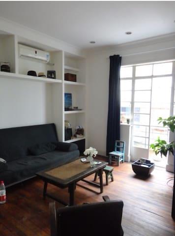 French Concession Cozy Lane House - Шанхай - Дом