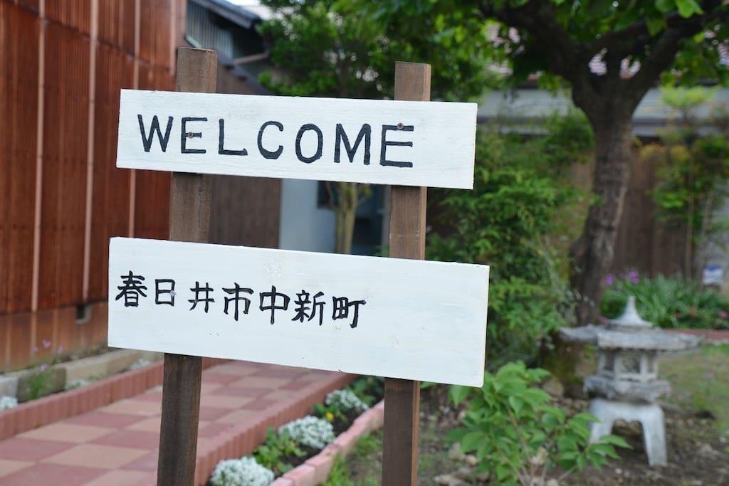 ウェルカムボード 欢迎牌 welcome board