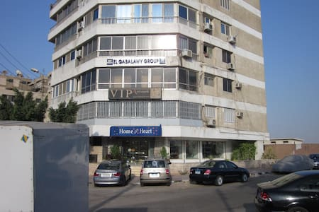 Office on the Main Airport Road - Apartment