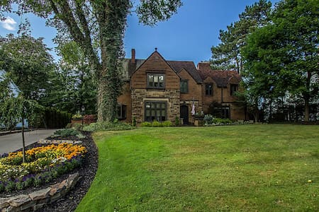 Shaker Heights beauty! - Shaker Heights