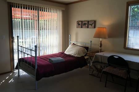 190 Sqr-feet Private Room in a Great Location - Los Gatos